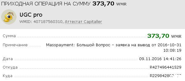 http://s8.uploads.ru/ZwHtz.jpg
