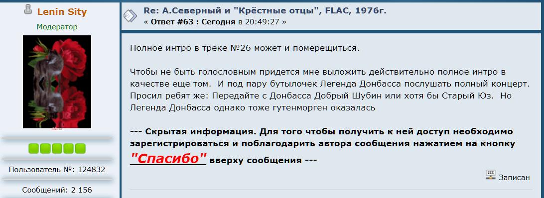 http://s8.uploads.ru/a386Z.png