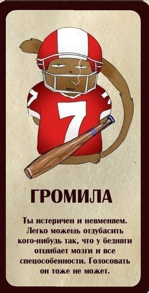 http://s8.uploads.ru/a4kUK.jpg