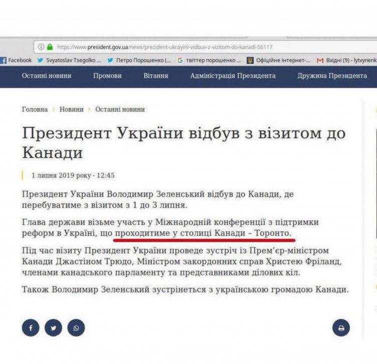 http://s8.uploads.ru/aF1XU.jpg