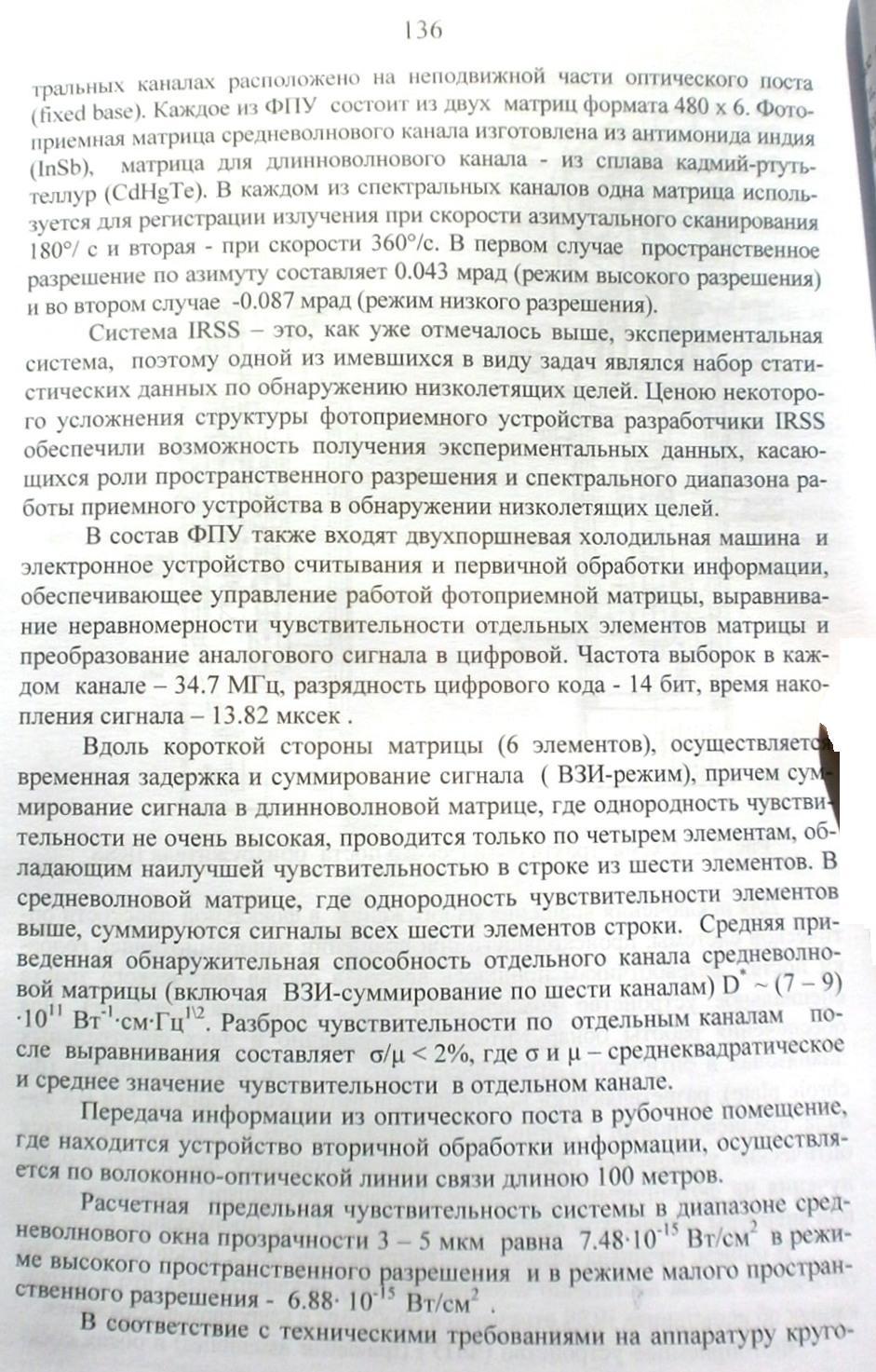http://s8.uploads.ru/aGDlk.jpg