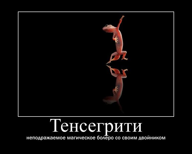 http://s8.uploads.ru/aJCEX.jpg