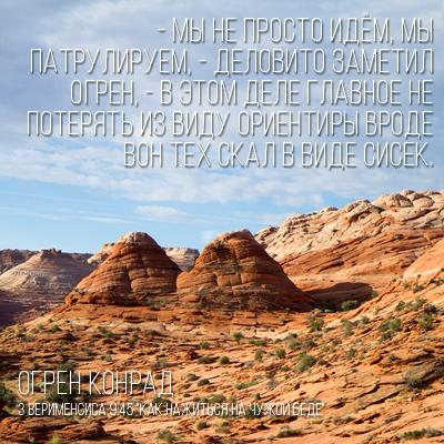 http://s8.uploads.ru/aOkG2.jpg