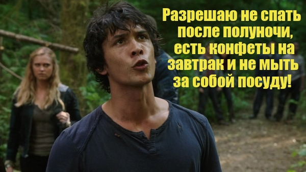 http://s8.uploads.ru/aWHqe.jpg