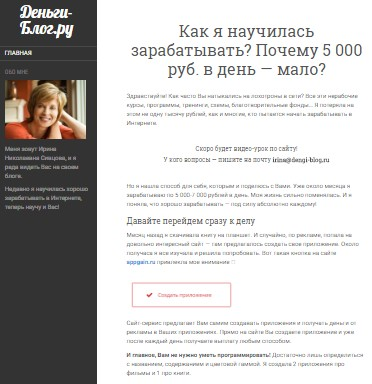 http://s8.uploads.ru/afClj.jpg