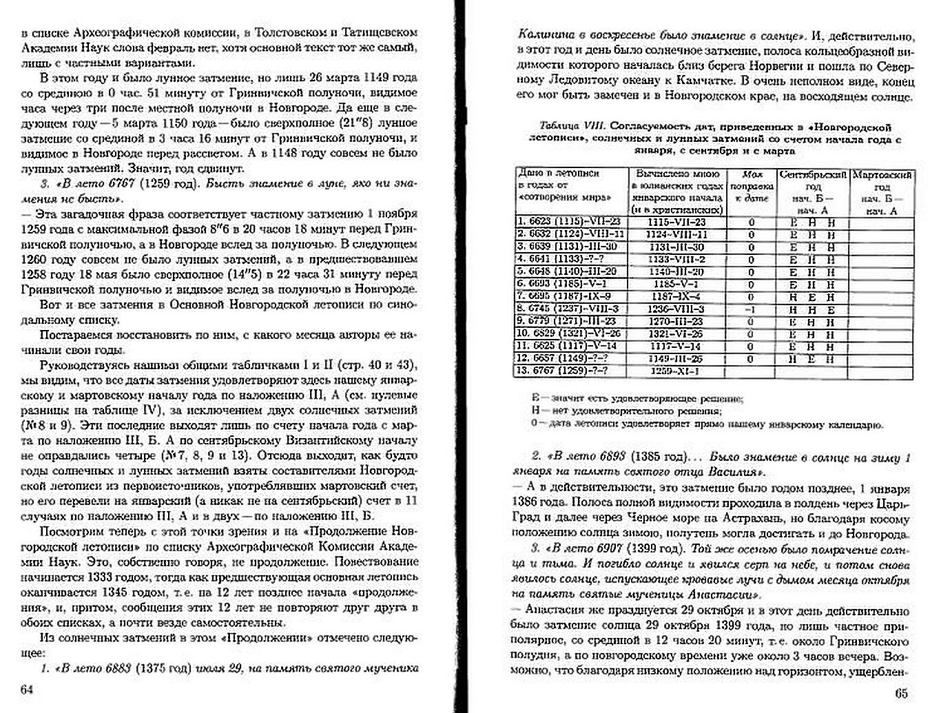 http://s8.uploads.ru/ayf1B.jpg