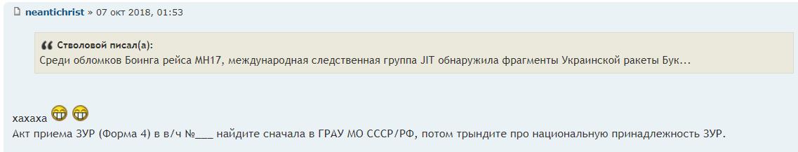 http://s8.uploads.ru/az8q5.png