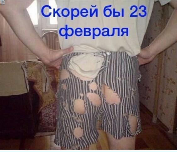http://s8.uploads.ru/b2Ako.jpg