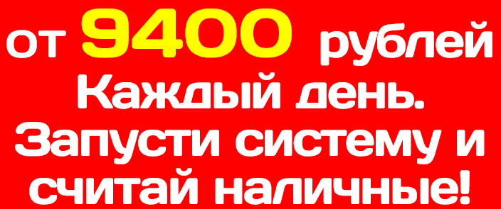 http://s8.uploads.ru/b4Ces.png