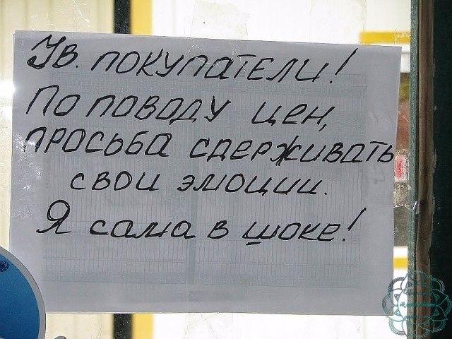 http://s8.uploads.ru/b8UZK.jpg
