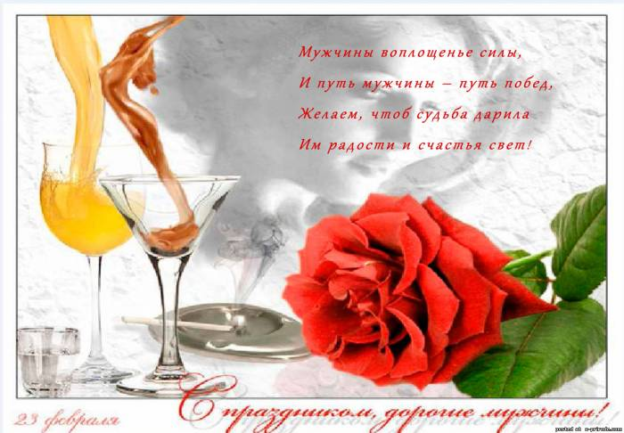 http://s8.uploads.ru/bExwd.jpg