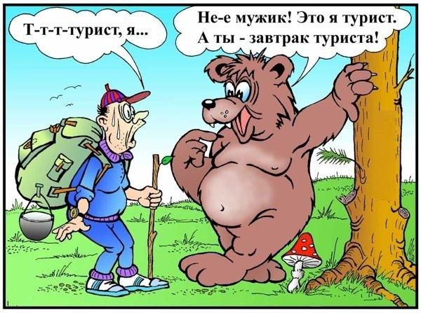 http://s8.uploads.ru/bFXZN.jpg