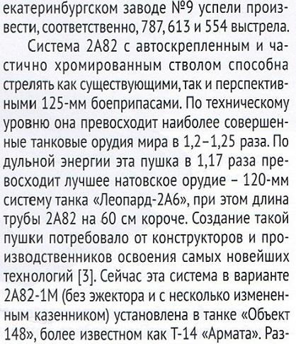 http://s8.uploads.ru/bFeDX.jpg