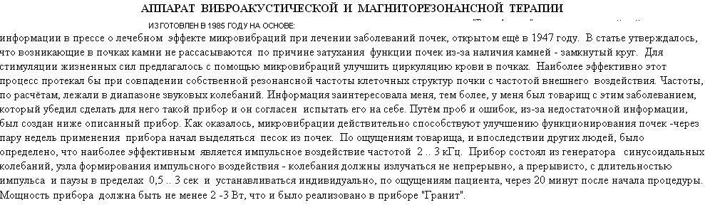 http://s8.uploads.ru/bUWar.png