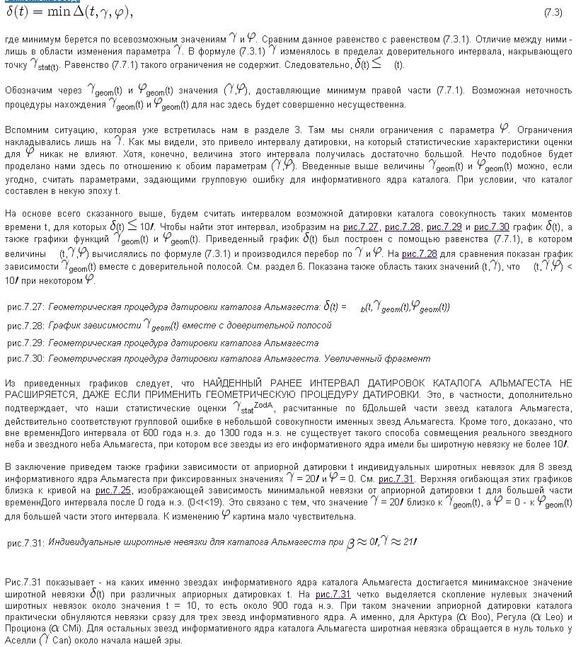 http://s8.uploads.ru/bpL97.jpg