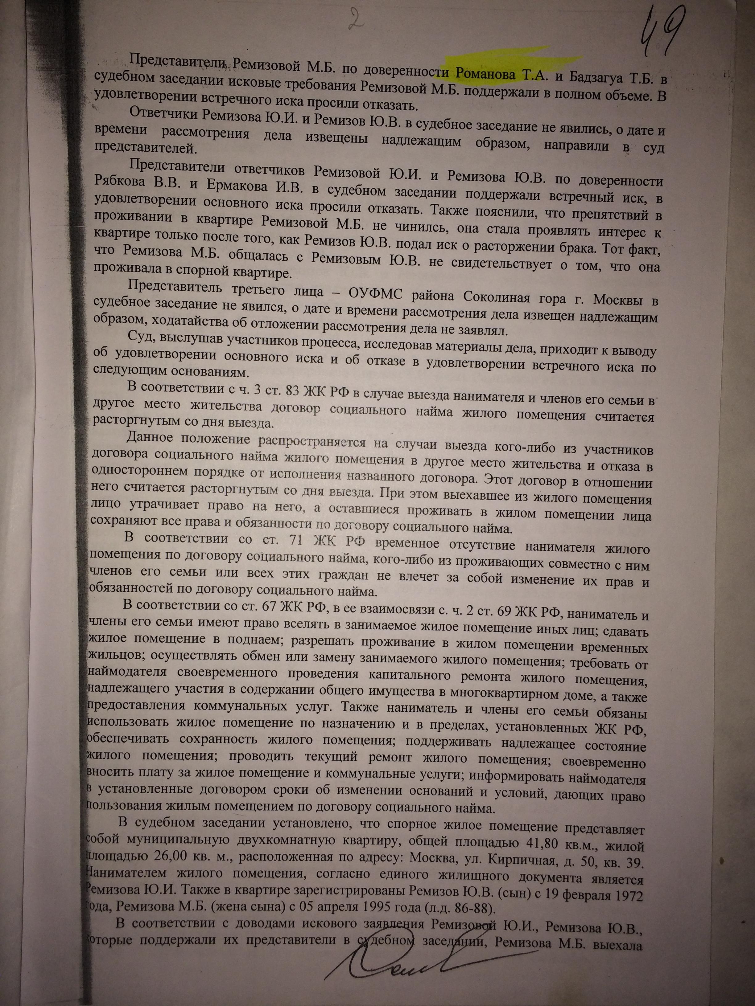 http://s8.uploads.ru/bqH9y.jpg
