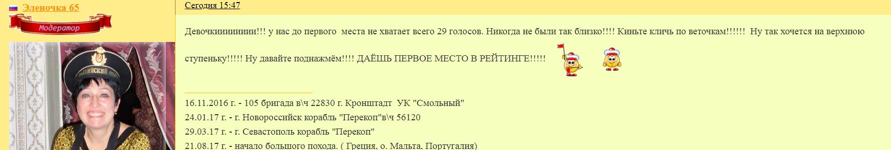 http://s8.uploads.ru/br7An.png
