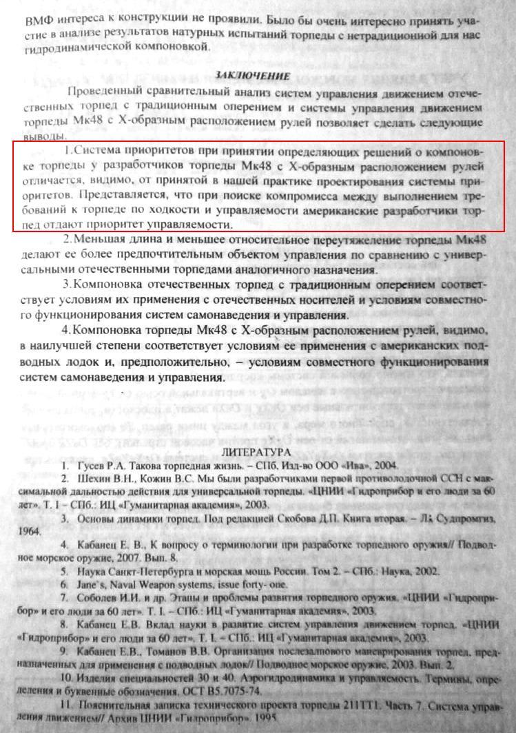 http://s8.uploads.ru/bv1R7.jpg