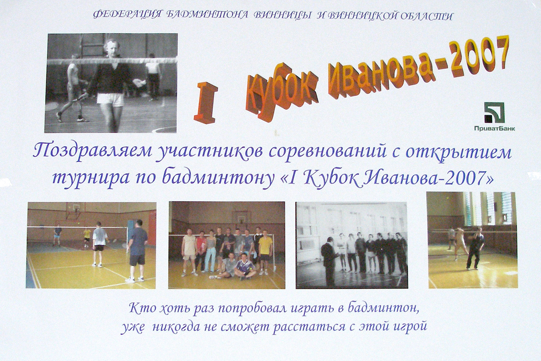 http://s8.uploads.ru/bzFis.jpg