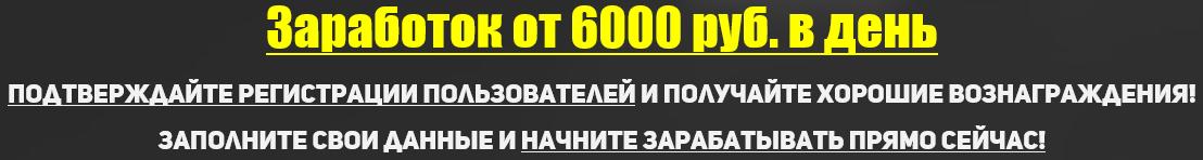 http://s8.uploads.ru/c5ey4.png