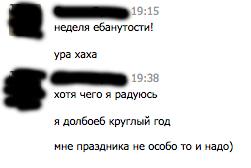 http://s8.uploads.ru/c7MUz.png