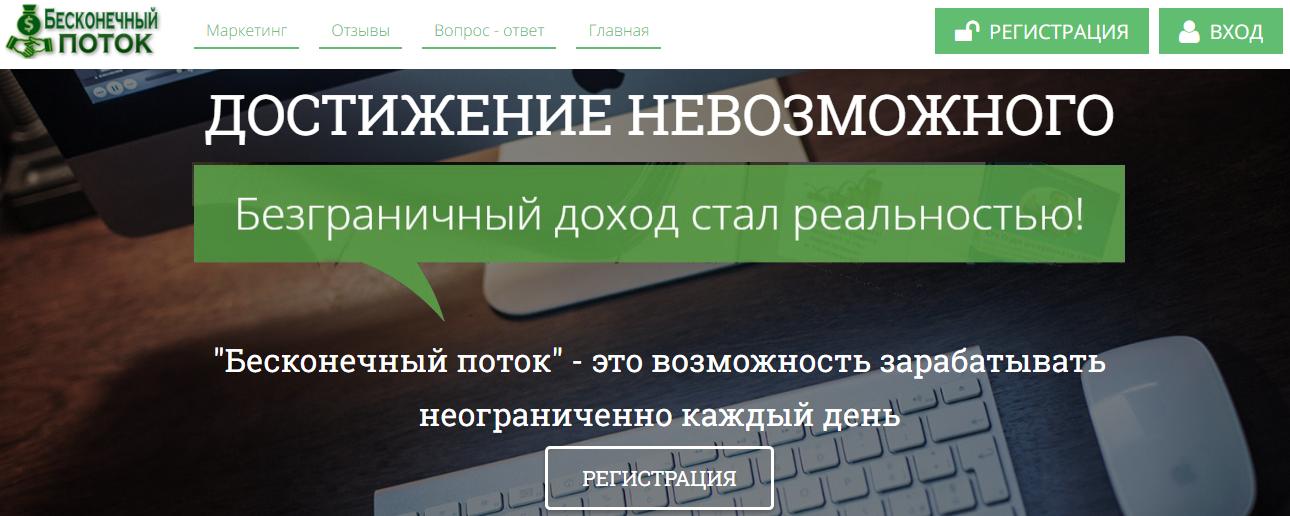 http://s8.uploads.ru/c9Xf2.png