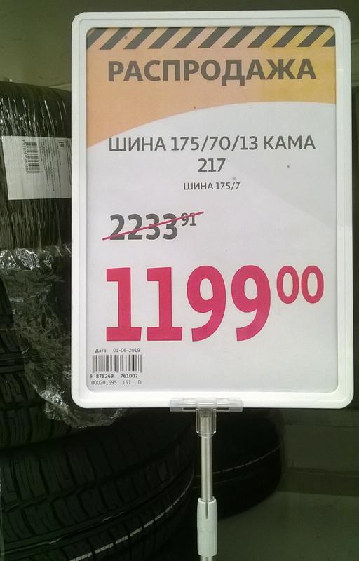 http://s8.uploads.ru/cB0It.jpg