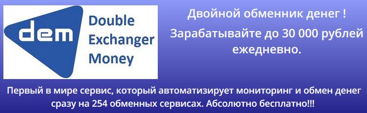 http://s8.uploads.ru/cH5yD.png