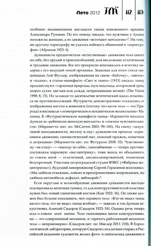 http://s8.uploads.ru/cR0wx.jpg