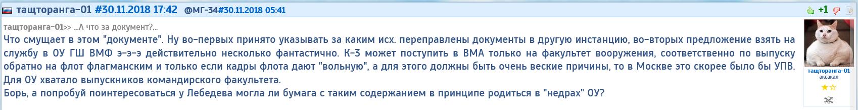 http://s8.uploads.ru/cXK1k.png