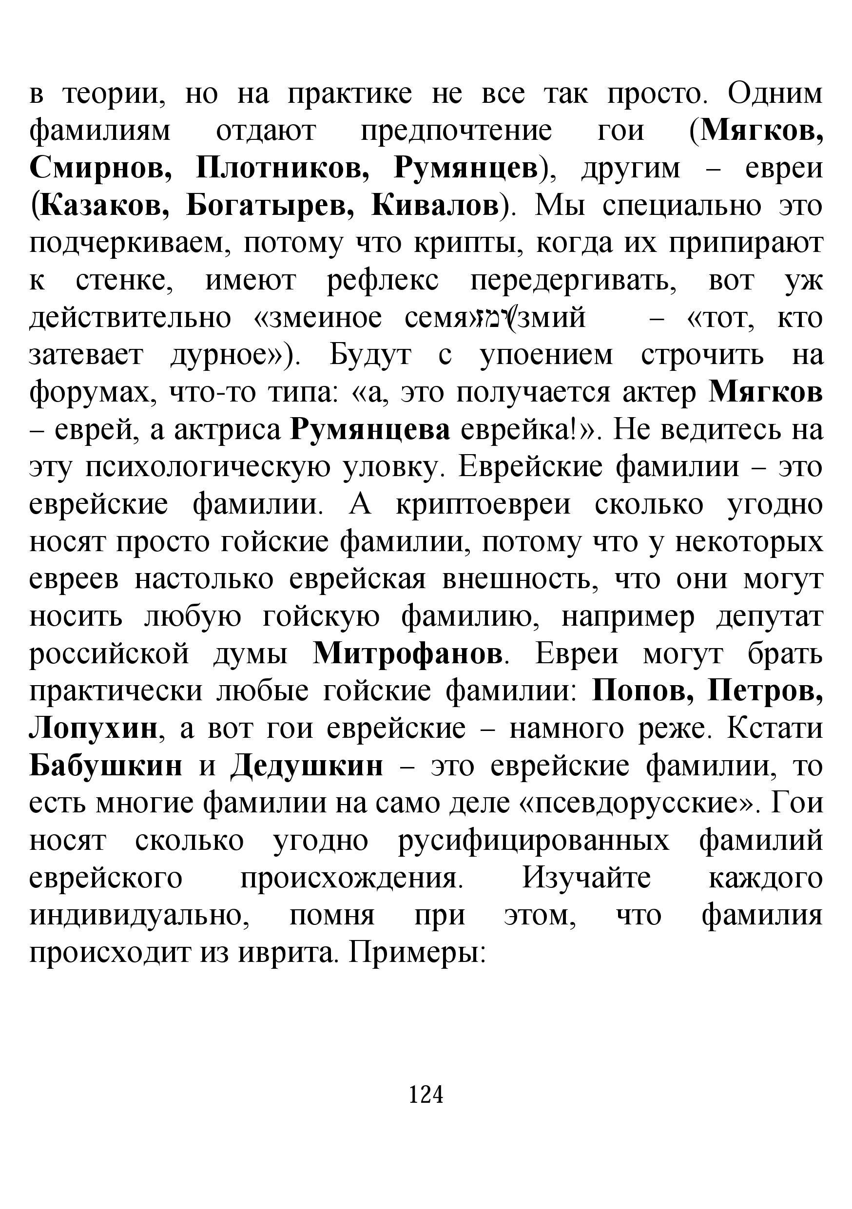 http://s8.uploads.ru/cbxE6.jpg