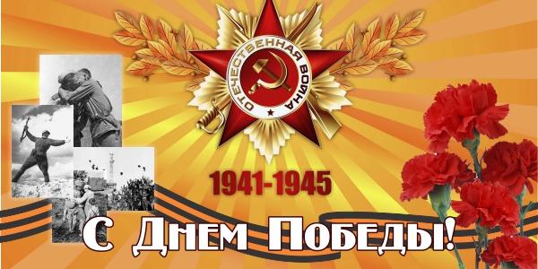 http://s8.uploads.ru/clPhY.jpg