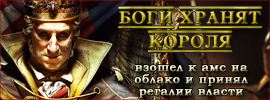 http://s8.uploads.ru/czkfN.png