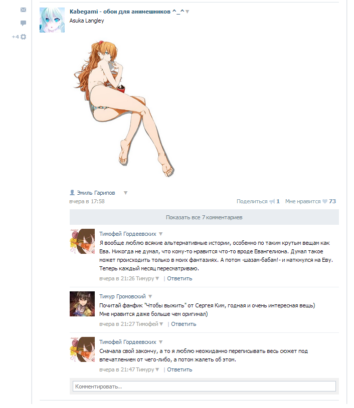 http://s8.uploads.ru/d3R1G.png