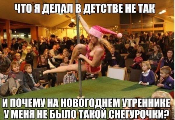 http://s8.uploads.ru/d4hGQ.jpg