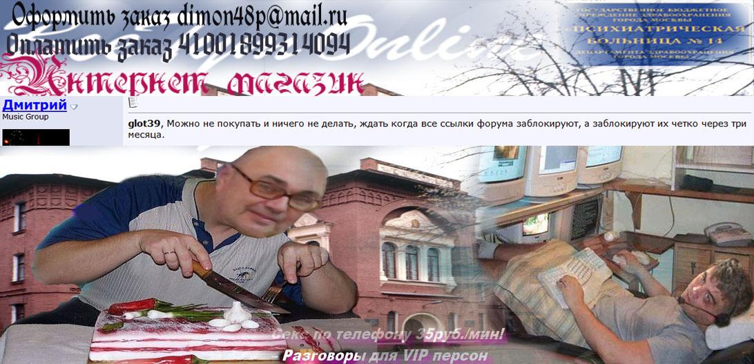 http://s8.uploads.ru/d7Ley.jpg