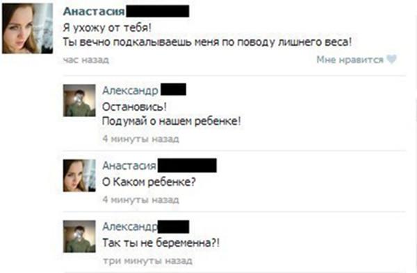 http://s8.uploads.ru/dJtRn.jpg