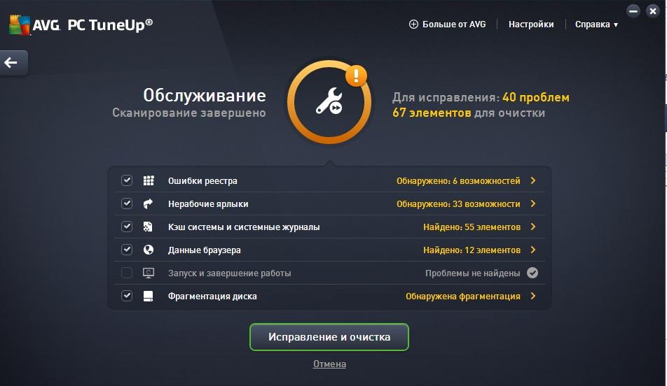 http://s8.uploads.ru/dRlpN.jpg