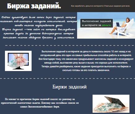 http://s8.uploads.ru/dU73X.png