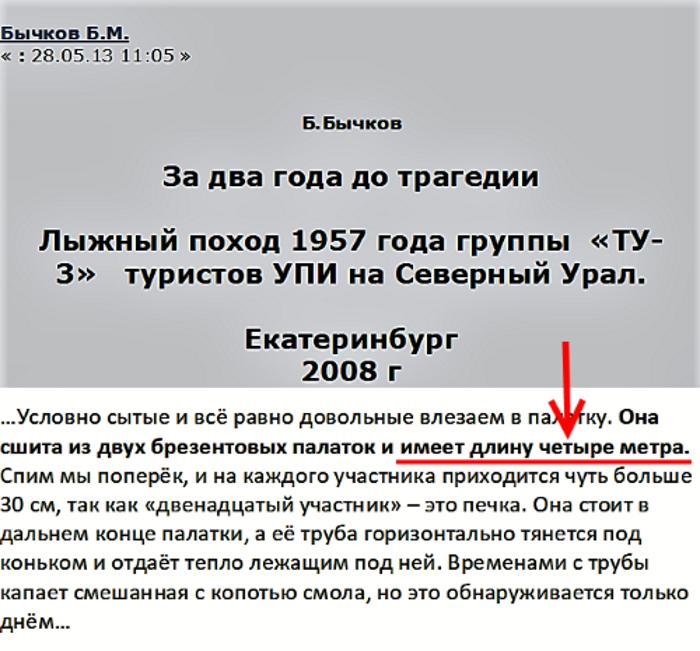 http://s8.uploads.ru/dY5U9.png