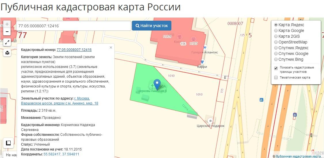 http://s8.uploads.ru/dZ8Kz.jpg