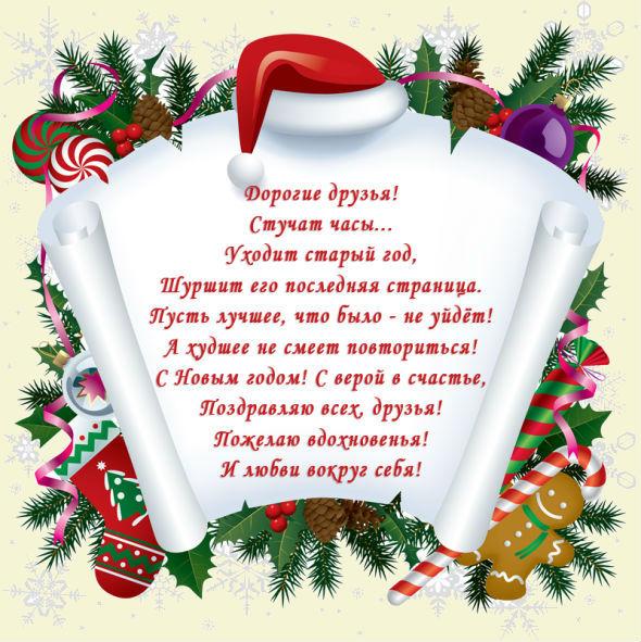 http://s8.uploads.ru/dfHpY.jpg
