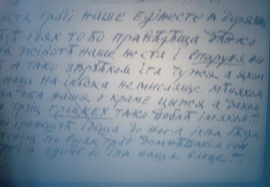 http://s8.uploads.ru/dj0XV.jpg