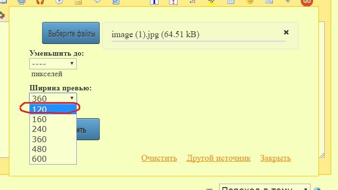 http://s8.uploads.ru/djLny.jpg