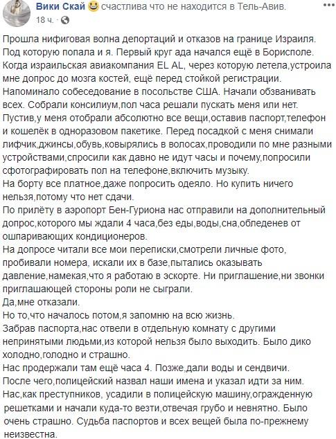 http://s8.uploads.ru/dmZOk.jpg