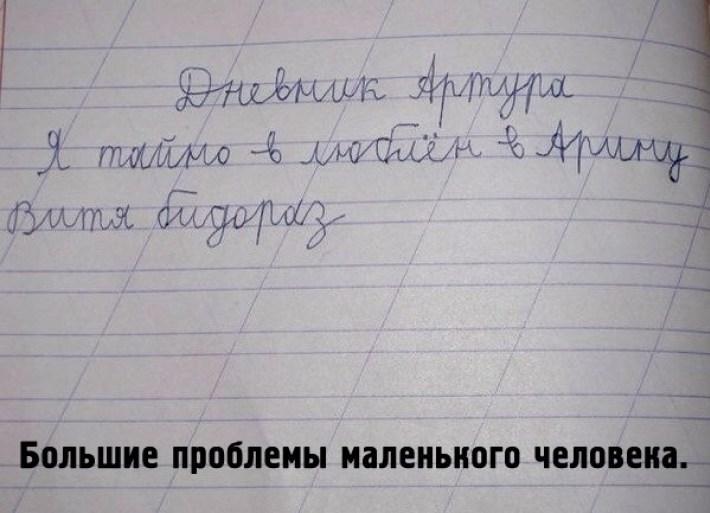 http://s8.uploads.ru/e2lYq.jpg