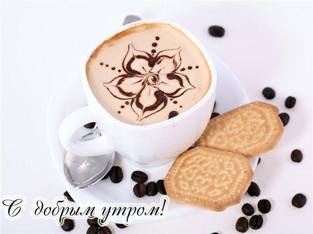 http://s8.uploads.ru/e56kg.jpg