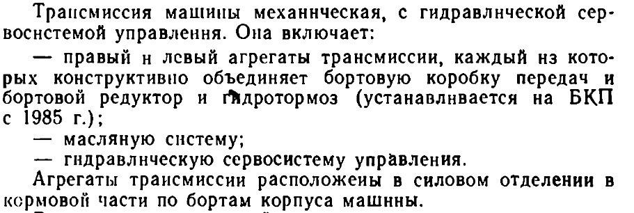 http://s8.uploads.ru/eHKr7.jpg