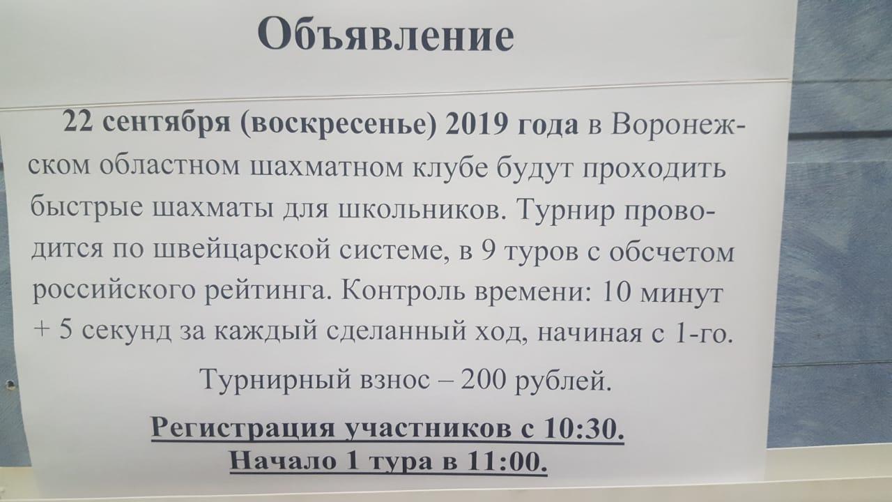 http://s8.uploads.ru/eKkjq.jpg