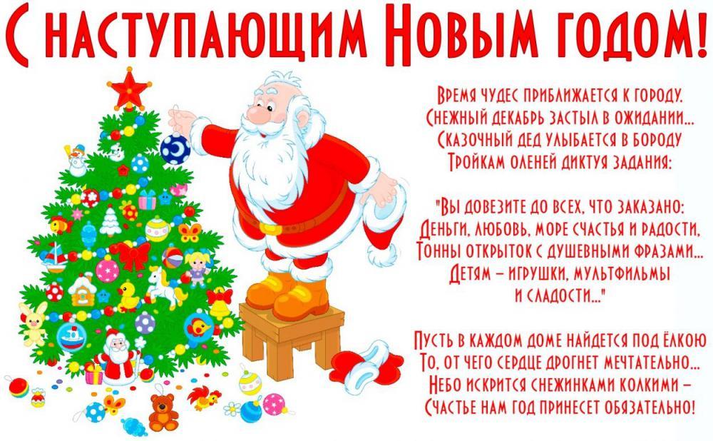 http://s8.uploads.ru/eWEPz.jpg
